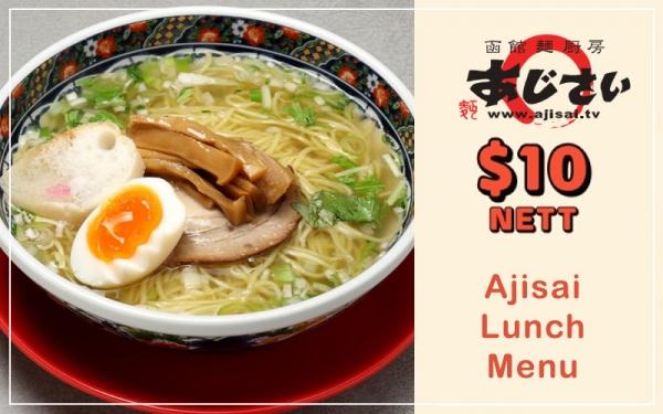 Ajisaii - $10~ Lunch Menu