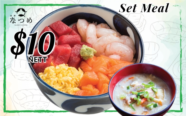 Natsume - $10 Nett Set Meal: DIY Don (2 Special) + Salmon Belly soup