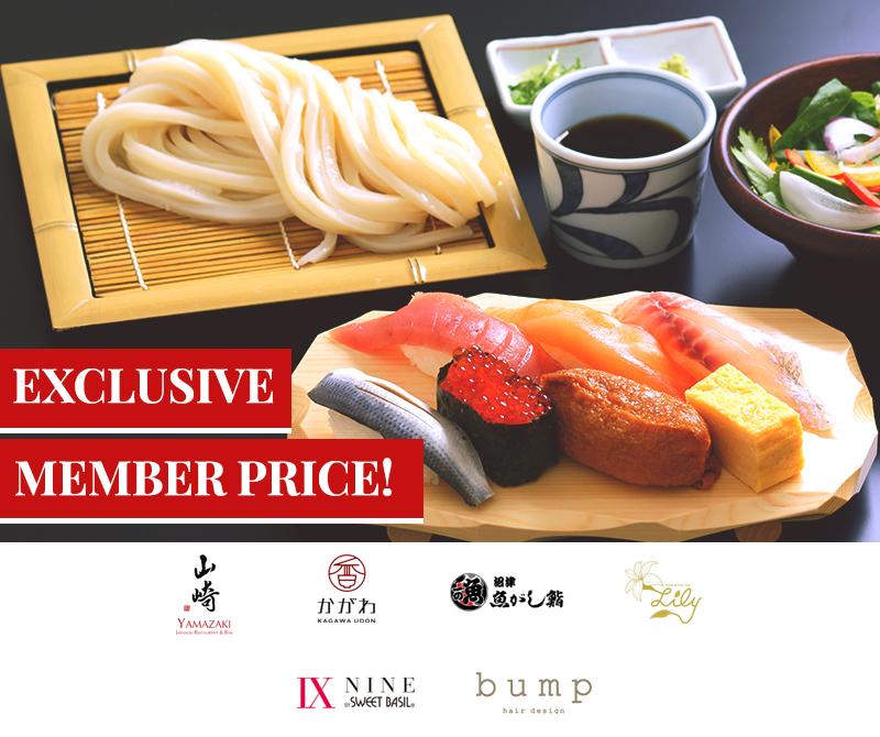 New Japanese Dashi Curry, Sushi Udon Lunch Set, Yakitori Menus and many more!