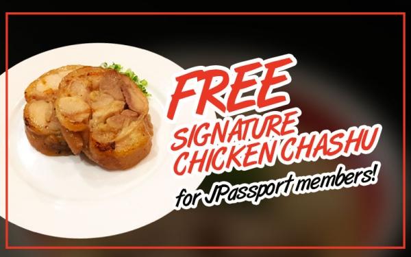 Free Chicken Chashu (2pcs)