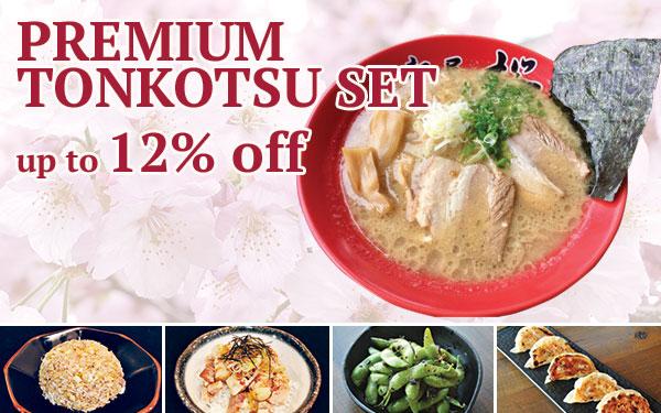 Premium Tonkotsu Set ( Up to 12% OFF )
