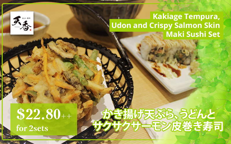 1-FOR-1 Chicken Kakiage Tempura, Udon and Crispy Salmon Skin Maki Sushi Set - 2 for $22.80++
