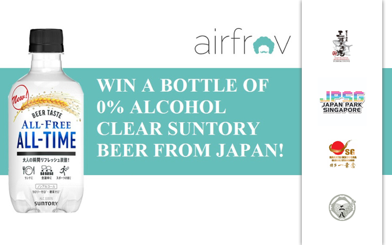 Win CLEAR BEER from Japan!
