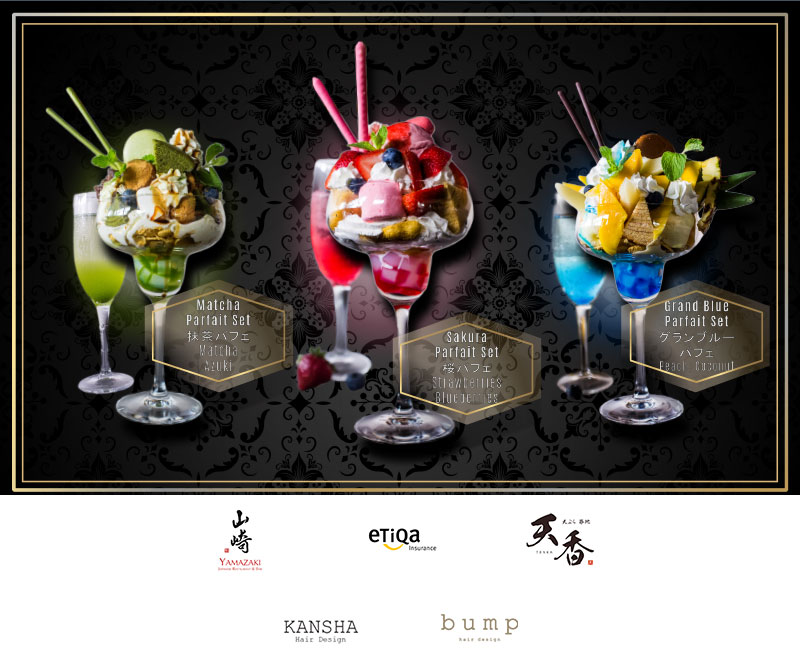 Check out Sweet & Sinful Shime Parfait, 1 FOR 1 Crispy Don, Free Hair Treatment and more!