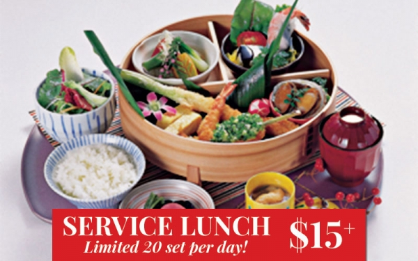 Service Lunch - $15+ (Limited 20 meals a day)