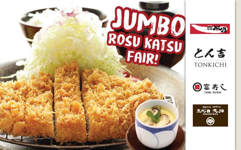 Celebrate Christmas with our Christmas Course, NEW Okonomiyaki Course, JUMBO Rosa Katsu Fair and more!