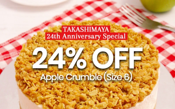 24% OFF Apple Crumble (Size 6) (U.P. $60)