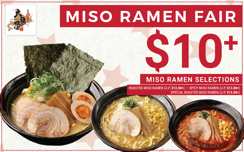 Miso Ramen Fair! $10+ Selected Miso Ramen!