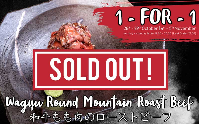 1 FOR 1 Wagyu Round Mountain Roast Beef Not available today