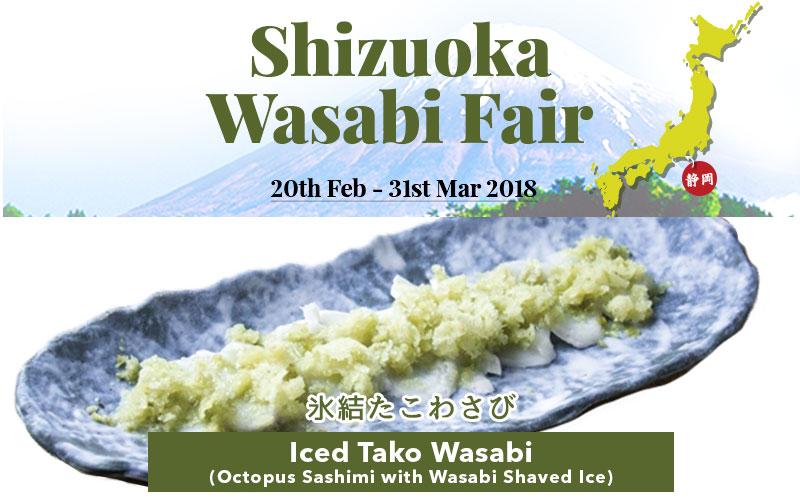 Shizuoka Wasabi Fair at Niku Kappo!