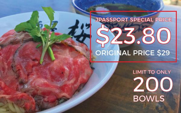 A4 Wagyu Shabu Shabu Tsukemen $23.80nett (Original Price $29nett)