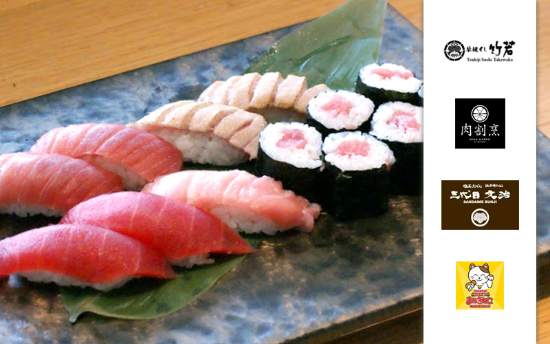 Anniversary Sushi Set 50% Off, New Yaki Tetsu Sukiyaki Menu, Unlimited Edamame and many more!