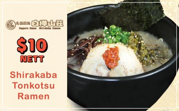 Shirakaba Tonkotsu Ramen - $10~ Lunch Menu