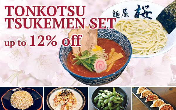 Tonkotsu Tsukemen Set ( Up to 12% OFF )