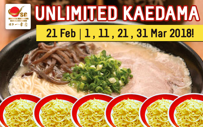 Unlimited Kaemada is back at Ikkousha!