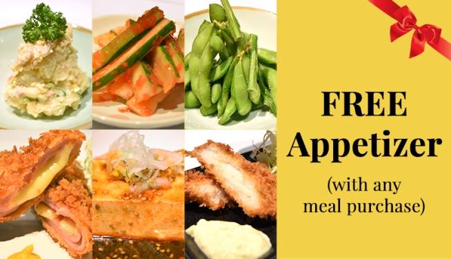 Birthday Special - Free Appetizer with any meal purchased!