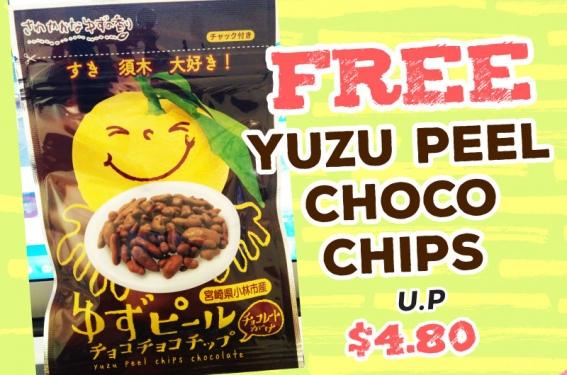 FREE Yuzu Peel Choco Chips (Find the Umenist!)