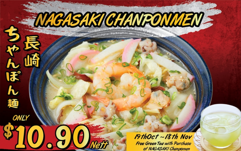 Free Green Tea with Nagasaki Chanpon $10.90NETT