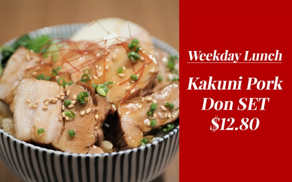 Kakuni Pork Don Set - $12.80 (Weekdays Lunch Only)