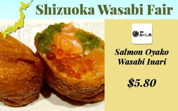 [Shizuoka Wasabi Fair] Salmon Oyako Wasabi Inari  - $5.80