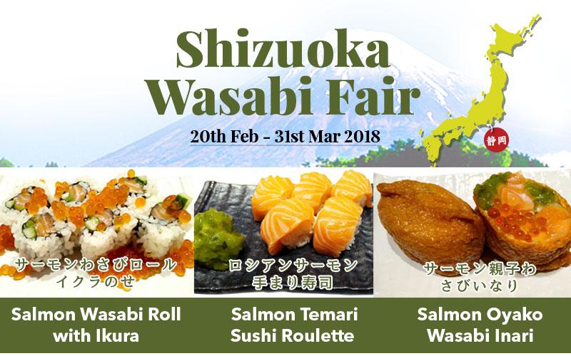 Shizuoka Wasabi Fair at Uogashi!