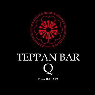 Teppan Bar Q