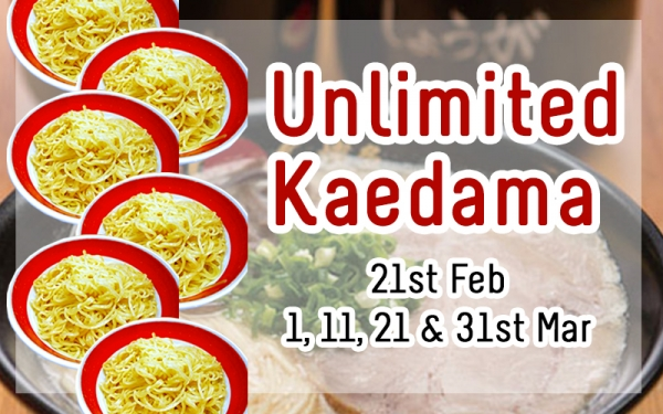 [Selected Dates] Unlimited Kaedama with any ramen purchased
