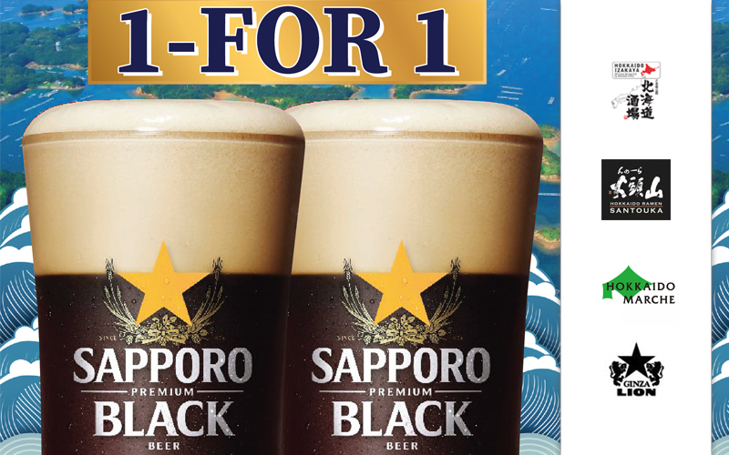 1-for-1 Fusion Buffet and Black Beer! Plus Free Hokkaido Melon Jelly and many more!