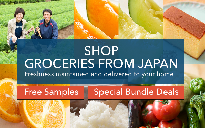 Win and Buy Japanese Groceries!
