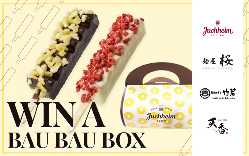 Win New Lollipop Baumkuchen, New Chirashi Menu, Anago Tendon and many more!