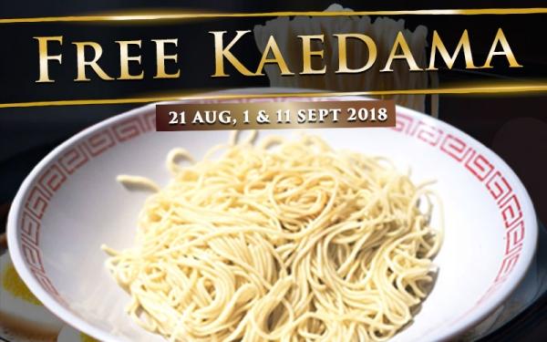 FREE Kaedama