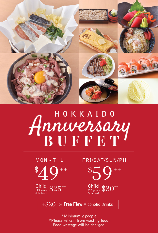 Izakaya coupons